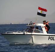 مصر وخفر السواحل وانقاذ اتراك