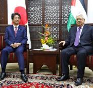 عباس في اليابان