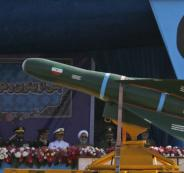 سلاح ايراني جديد