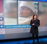 طفل رضيع في المغرب واسرائيل