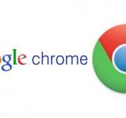 ميزة جديدة  في غوغل كروم