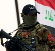 وزارة الدفاع العراقية تعلن عن مكافئة مالية مجزية