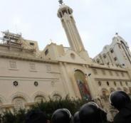 الكنيسة المصرية