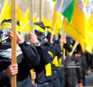 حركة فتح والقيادة الفلسطينية