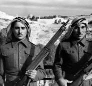 رفات جنود اردنيين في القدس