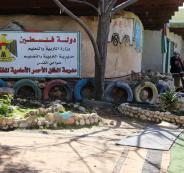 قرار إسرائيلي بهدم تجمع بدوي الخان الأحمر الذي يقطنه 190 فلسطينياً