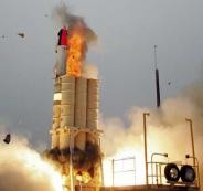 صواريخ حيتس الاسرائيلية
