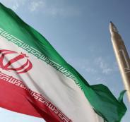 ايران وقنابل نووية