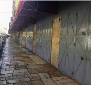 اضراب في القدس