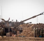 عملية عسكرية ضد غزة