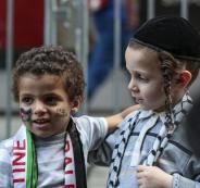 اليهودي والعربي