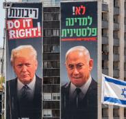 الضم الاسرائيلي واميركا