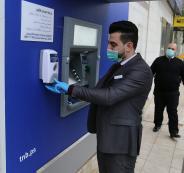 آلية عمل البنوك في فلسطين في حالة الطوارئ