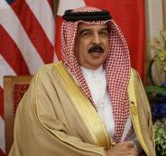 ملكط البحرين