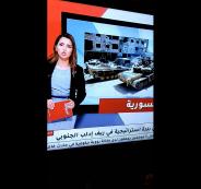 قناة المملكة والجيش السوري المحتل