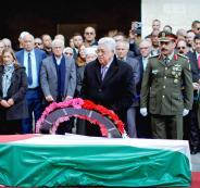 تشييع جثمان احمد عبد الرحمن