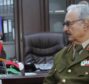 حفتر ووقف اطلاق النار في ليبيا