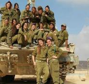 مجندات الجيش الاسرائيلي والدبابات