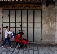 اضراب شامل في الاراضي الفلسطينية