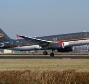 اعادة فتح مطار الملكة علياء