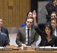 الكويت تفشل مساعٍ أمريكية