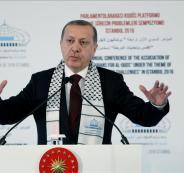 تركيا للفلسطينيين
