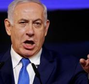 نتنياهو واسرائيل والفلسطينيين والتفاوض