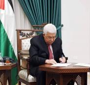 الرئيس عباس والسنغال