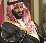 السعودية تحول امولا لاميركا