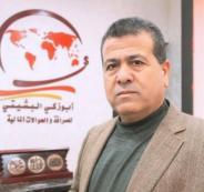مقتل خمسيني في غزة بجريمة قتل