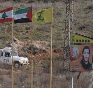 عميل في جيش لحد يفر الى لبنان