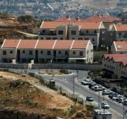 السياحة في مستوطنات الضفة الغربية