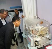 دعم ياباني لمستشفيات لبنان