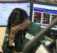 الازمة المالية العالمية