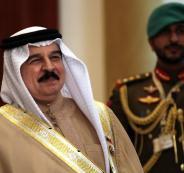 ملك البحرين والسودان