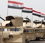 IRAQ-DAIS-1