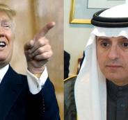 السعودية وادارة ترامب