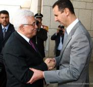 عباس في سوريا