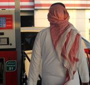 السعودية واسعار البنزين