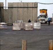اعادة فتح معابر قطاع غزة مع اسرائيل