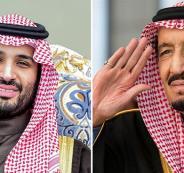 محمد بن سلمان والملك سلمان والقدس