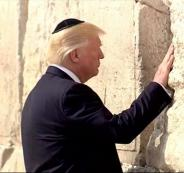 ترامب يزور حائط البراق وكنيسة القيامة بالقدس