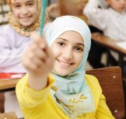 الحجاب في المدارس الابتدائية بالنمسا
