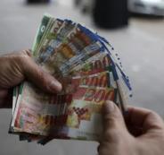 اسعار صرف العملات والدولارات