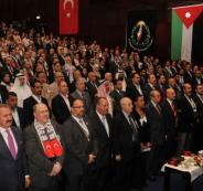 مؤتمر اسطنبول