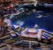 ملاعب قطر 2020