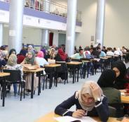 مجلس اتحاد طلبة جامعة النجاح