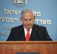 نتنياهو واسرائيل والاغلاق