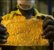 الذهب في  السودان