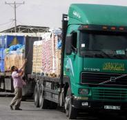 التصدير من فلسطين